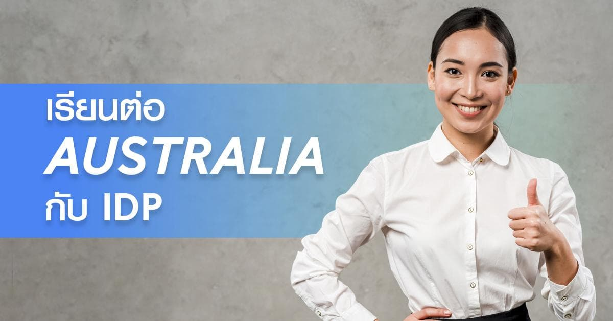How to start further studying in Australia
